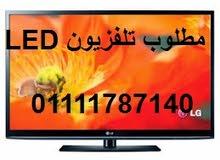 LCD-LED مطلوب تلفزيون