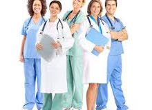 مطلوب لمركز طبي