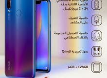 New Huawei  available for sale