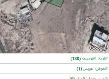 قطعة ارض جنوب عمان تصلح مشروع سكني 718 متر حوض(عويس1)