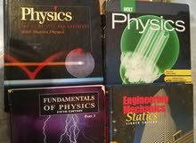 physics for university and Arabic and  american secondary schools