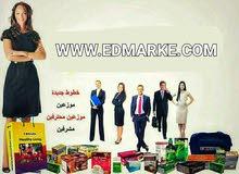 مسوق دولي