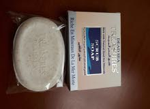DEAD SEA Mineral Mud and SOAP from Jordan are now in the UAE!