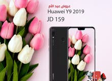 جهاز هواوي Y9 2019 عرض عيد الأم بأفضل سعر معا بكج هدية وكفالة الوكيل