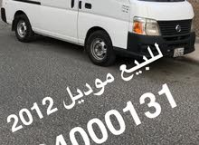 Manual Nissan 2012 for sale - Used - Farwaniya city