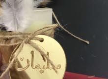 تفصيل اسامي وهدايا للمناسبات