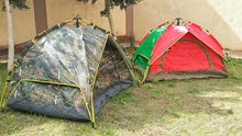 خيمة رحلات سهلة الفتح