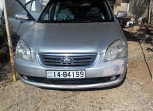 Kia Optima made in 2006 for sale
