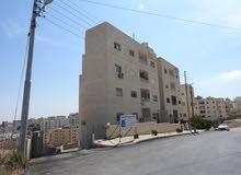 شقة مميزة في شفابدران 150 متر بسعر مغري