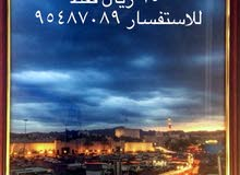 لوحة فوتوغرافيه لمدينة نزوى