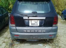 Used 2006 SsangYong Rodius for sale at best price