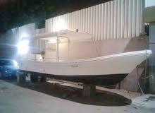 قارب . بوت . طراد .