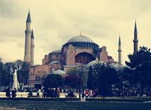 كورس لغة تركية على الانترنت