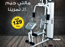25 تمرين لجميع عضلات الجسم مع 70 كيلو اوزان توصيل و تركيب مجانا لجميع انحاء السلطنة