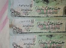 عمله قديمه عليها صوره راحل صدام حسين المجيد
