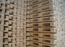 ظبالي خشب للبيع