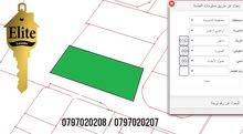 قطعة ارض للبيع في الاردن - عمان - مرج الحمام مساحة 2 دونم