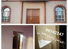 excellent finishing palace for sale in Ibri city - Ar Rayibah