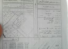 ارض للبيع في ولاية الرستاق /قرية الوشيل تجاريه مساحة الارض 400متر