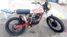 Great Offer for Suzuki motorbike made in 1982