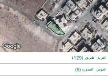عمارة استثمارية سكنية للبيع في طبربور أبو عليا