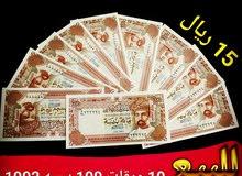 100 بيسه انسر 10 ورقات 1992