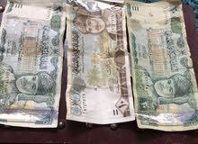 عملات عمانيه نادره للبيع لمحبين جمع العملات