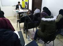 مدرس لغه انجليزيه لاولادكم والدفع عند النتائج