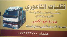 Bus in Ajloun is available for sale
