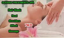 Body Massage & Hair Mask - مساج وماسك للشعر