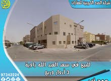 Luxurious 400 sqm Villa for sale in Al JahraSaad Al Abdullah