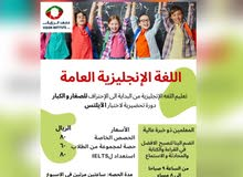 IELTS preparation and English-language for all Levels ages