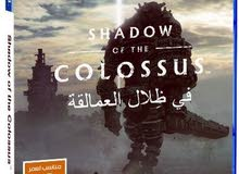 مطلوب لعبة shadow of the colossus(شادو اوف ذا كلوسس)