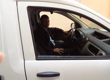 سائق خاص/ عمومي