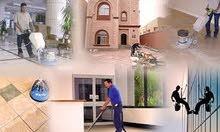 شركة تنظيف منازل فلل شقق مجالس خزانات بالرياض
