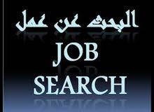 مندوب علاقات عامة سوري الجنسية يبحث عن عمل مناسب في ابوظبي