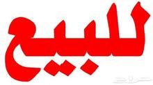 شقه ارضيه 65م للبيع - بغداد