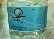 مياه. ( زمزم )      zamzam Water