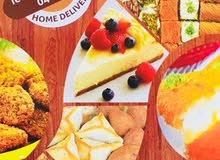مطعم و حلويات ركن النابلسية