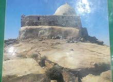 holy sites of jordan