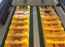 العباسى  للصناعات البلاستيكية شنط اكياس بسعر المصنع