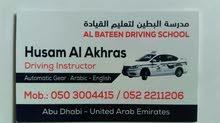 تدريب قيادة السيارات