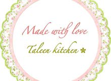 بيتزا ومعجنات وورق عنب taleen kitchen