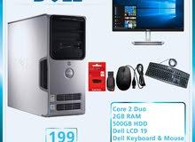 جهاز كمبيوتر مكتبي Dell.