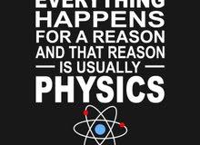 مدرس للفيزياء