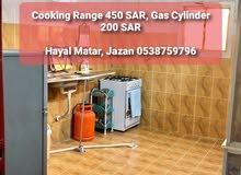 Cooking Range Price 500