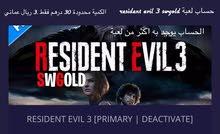 حساب لعبة RESIDENT EVIL 3