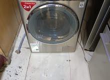 LG washing machine new latest model inverter system 10/7 washer dryer