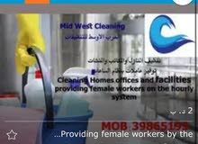 mid West cleaning company