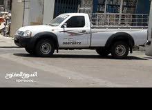 نقل عام مسقط Muscat Public Transport